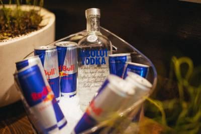 Ohlađeni Red Bull